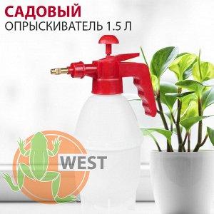 Садовый опрыскиватель 1,5 л