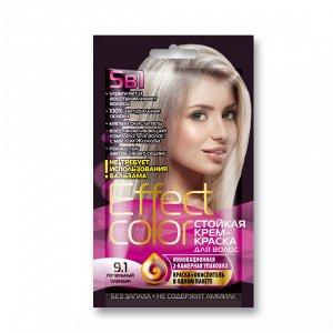 Cтойкая крем-краска для волос серии «Effect Сolor» 50 мл, тон 9.1 пепельный блондин