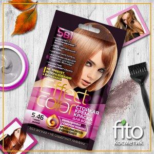 Cтойкая крем-краска для волос серии «Effect Сolor» 50 мл, тон 5.46  медно-рыжий