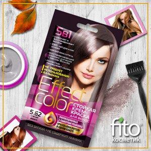 Cтойкая крем-краска для волос серии «Effect Сolor» 50 мл, тон 5.62 спелая вишня