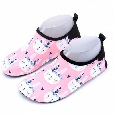 Детская одежда, обувь, бельё, аксессуары! Новинки купальники — Аквашузы для всей семьи! Незаменимая вещь! — Спортивная обувь
