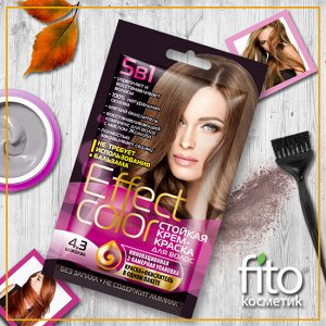 Cтойкая крем-краска для волос серии «Effect Сolor» 50 мл, тон 4.3 шоколад