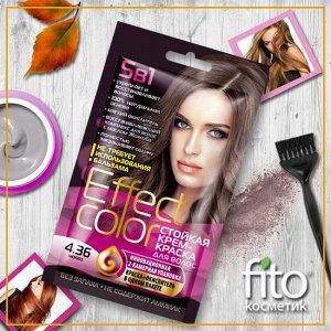 Cтойкая крем-краска для волос серии «Effect Сolor» 50 мл, тон 4.36 мокко