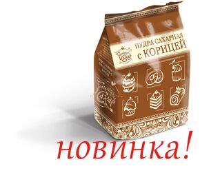 Готовим с удовольствием-13. — Специи- цена за 500 гр — Кухня