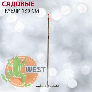 Металлические садовые грабли 130 см