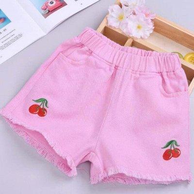 Детская одежда, обувь, аксессуары! Комбинезоны от дождя! — Шорты, бриджи для девочек — Шорты и бермуды
