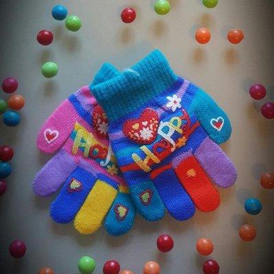 Детская одежда, обувь, аксессуары! Комбинезоны от дождя! — Перчатки. От 3-х до 10 лет! — Перчатки и ремни