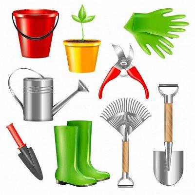 Нужная покупка👍  — Садовый декор, инвентарь, инструмент, освещение — Сад и огород