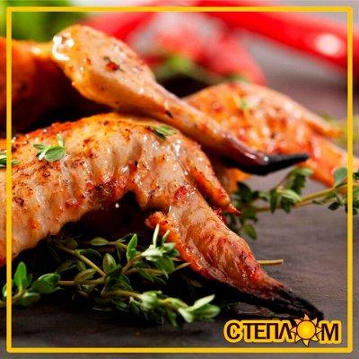 ☀SEAZAM✔*Лучшее для Вашего ужина!✔ Рыба, Курица, мясо! — ☀КУРИЦА и не только. Лучшая подборка по лучшим ценам! — Птица