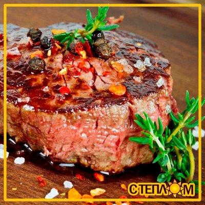 ☀SEAZAM✔*Лучшее для Вашего ужина!✔ Рыба, Курица, мясо! — ☀МЯСНЫЕ СТЕЙКИ Grizzly Grill. Сейчас Вам будет вкусно! — Мясные