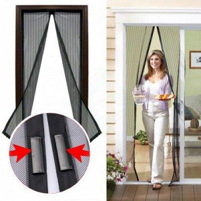 NEW!!!Увеличивающий экран на телефон . — Москитная сетка на дверь — Интерьер и декор
