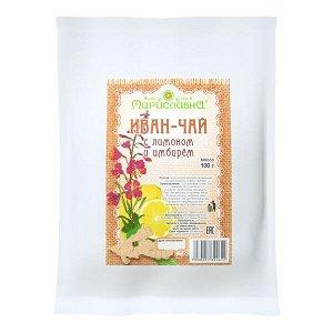 «Иван-чай с лимоном и имбирём» НОВИНКА!