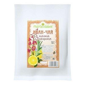 «Иван-чай с лимоном и розмарином» НОВИНКА!