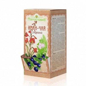 «Иван-чай с черникой» в фильтр-пакетах НОВИНКА!