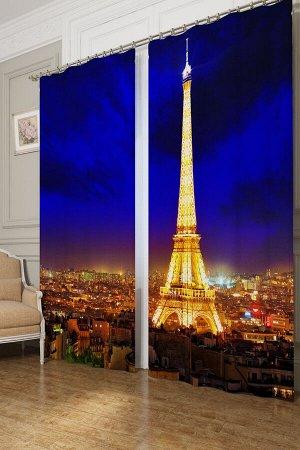 Яркий Париж. Размер 3х1,6м.
