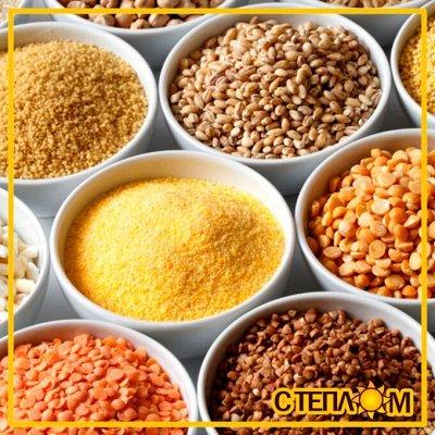 Классная подборка полезных продуктов! ✔ECO FOOD✔ — ☀ КРУПЫ/СЕМЕНА/ЗЕРНОВЫЕ/БОБОВЫЕ и др. — Крупы