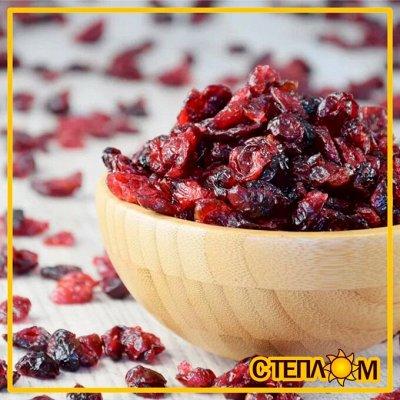 ☀ECO FOOD✦Классная подборка полезных продукты по супер-ценам — ☀Мармелад, варенье,  джемы и цукаты (GREDAY) — Диетические продукты