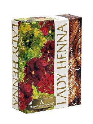 """Краска для волос натуральная """"Светло-коричневый"""" Леди Хенна (на основе хны) Lady Henna 6 пак. по 10 гр."""