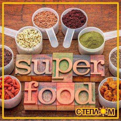 Классная подборка полезных продуктов! ✔ECO FOOD — ☀СУПЕРФУДЫ. Обязательно зайдите! ;) — Диетическая бакалея