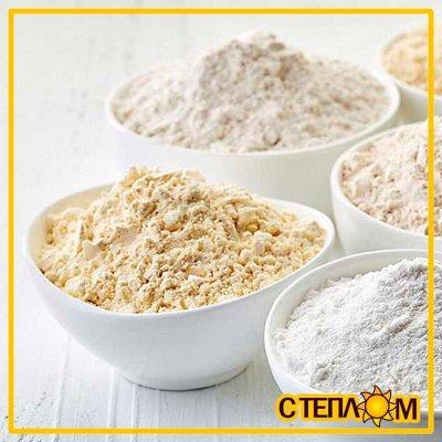 ☀ECO FOOD✦Классная подборка полезных продукты по супер-ценам — ☀Полезная МУКА (нут, конопля, кокос, кукуруза и др) — Мука, смеси и дрожжи
