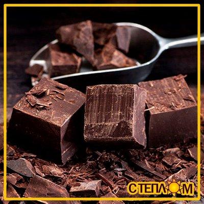 ☀ECO FOOD✦Классная подборка полезных продукты по супер-ценам — ☀ КАКАО / КЭРОБ / ШОКОЛАД и др — Кофе, чай и какао