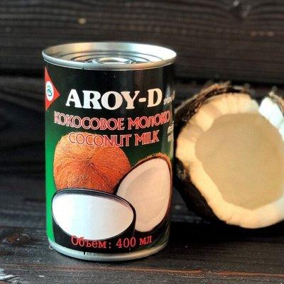 Кофе AFG Blendy, KO&FE.  Дриппакеты -  это удобно! — AROY-D. Кокосовое молоко, консервированные фрукты — Фрукты