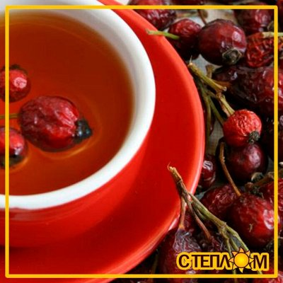 Классная подборка полезных продуктов! ✔ECO FOOD✔ — ☀Полезные напитки: ЧАЙ, КИСЕЛЬ, ЧАГА, ЦИКОРИЙ — Кофе, чай и какао