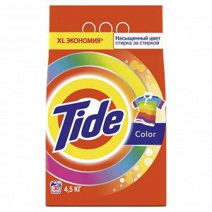 TIDE Авт СМС порошк. Color 4.5кг