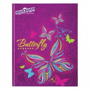 """Дневник 1-4 класс 48 л., твердый, ЮНЛАНДИЯ, глянцевая ламинация, с подсказом, """"Бабочки"""""""