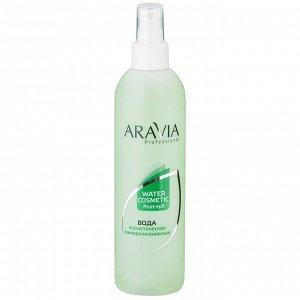 Вода косметическая минерализованная с мятой и витаминами ARAVIA 300 мл