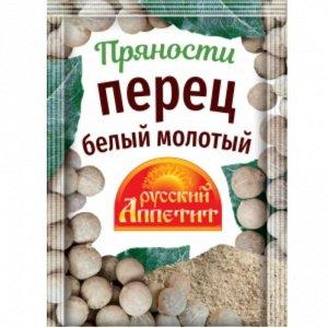 Перец белый молотый Русский Аппетит Витэкс 10 г