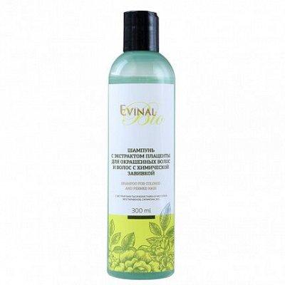 Товары первой необходимости! Сиропы, вкусно и полезно! — Плацентарная косметика для волос Evinal — Шампуни