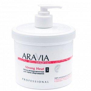 ARAVIA Organic Маска антицеллюлитная для термо обёртывания Strong 550 мл