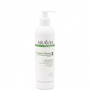 """ARAVIA Organic"" Масло для антицеллюлитного массажа Eucaliptus Therapy, 300 мл/16"