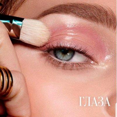 MakeUMake –  декоративная косметики премиум-класса — Для глаз — Для глаз