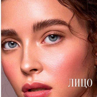 MakeUMake –  декоративная косметики премиум-класса — Для лица — Очищение