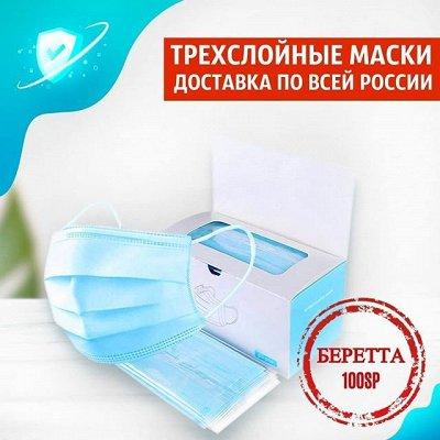 Женские штучки * Маски Pitta 3шт за 139 руб (Япония) — Хорошие трехслойные маски, цена за упаковку 50 шт — Бахилы и маски