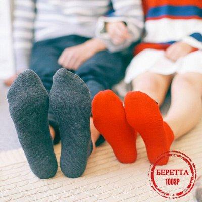 Детская одежда * Школьная распродажа. Термобелье -25% — Носки, подследники, гольфы * Мужские, женские, деткам! — Носки