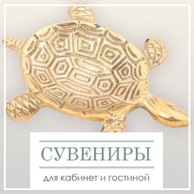 🔥 Весь Домашний Текстиль!!! 🔥 От Турции до Иваново! 🌐 — Сувениры для кабинета — Интерьер и декор