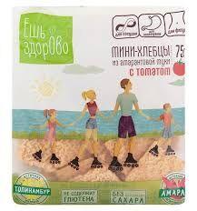 Мини-хлебцы амарантовые «Ешь здорОво» с томатом 75г