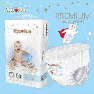 Подгузники-трусики YokoSun Premium L (9-14 кг) 44 шт