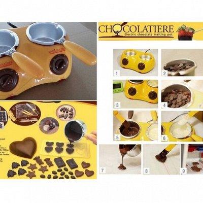 Часы,игрушки,косметички,канцелярия... Быстрая раздача!!!     — Шоколадница,шоколадный фонтан — Кухня