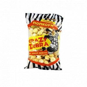 "Попкорн сладкий ""Crazy Zebra"""