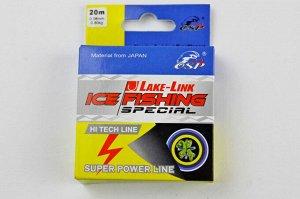 Леска зимняя Osprey Lake-Link Ice Fishing (0.08мм, 20м, тест 0,8кг)