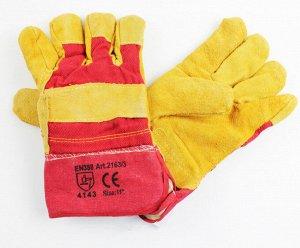 Перчатки кожаные Хватка (комбинированные, утепленные, желто-красные)