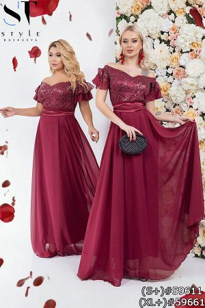 Платье 59661