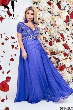 Платье 59816