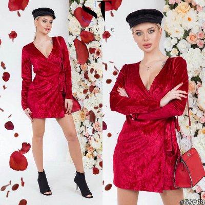 SТ-Style~59*⭐️Распродажа! Летние платья и костюмы! — Платья весна-осень — Вязаные платья