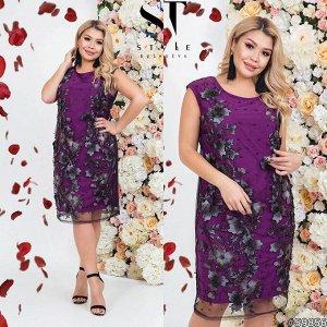 Платье 59856