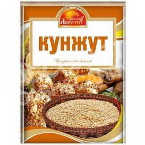 Кунжут Русский Аппетит 10г